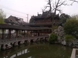 Yuyan Garden