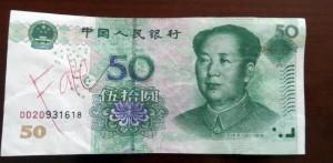 falesna bankovka